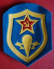 USSR Soviet Russian Army Airborne VDV Paratrooper Patch USSR Soviet Union Russia