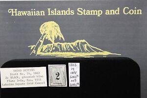 Hawaiian Numeral Scott Number 14 1862 (10)