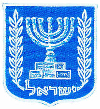 FLAG PATCH PATCHES ISRAEL coat of arms  IRON ON EMBROIDERED EMBLEM