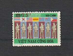 1975 S. Vietnam Surcharged Stamps with New Value & Two Bars in Red Sc # 516 MNH