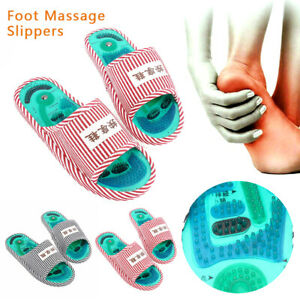Soft Massage Slippers Acupuncture Sandals Reflexology Foot Acupoint Health Shoes