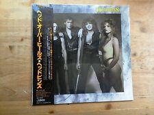 Headpins Head Over Heels Near Mint Vinyl Record VIL 28002 Japan Obi Strip
