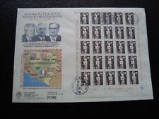 FRANCE - enveloppe 14/12/1995 (accord de paix sur la bosnie-herzegovine) french