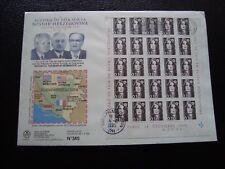FRANCE - enveloppe 14/12/1995 (accord de paix sur la bosnie-herzegovine) french