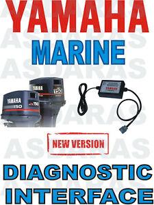 Yamaha YDS 1.33 Marine Outboard WaveRunner Jet Boat Diagnostic cable Kit