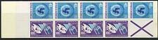 INDONESIE: Boekje 1b MNH** 1978 - 4 x 100 rp, 5 x40 rp