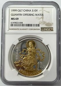 NGC ms69 1999 gilt China 10YUAN silver coin guanyin offering water