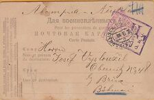 WWI POW POSTCARD ~ JUNE 1917 FROM RUSSIA to BOHEMIA ~ POSTMARKED ON A TRAIN