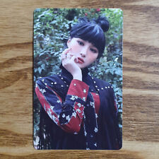 Siyeon Official Photocard Dream Catcher Album Dystopia : The Tree of Language