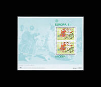 MADEIRA, PORTUGAL, Sc #74a, MNH, 1981, S/S, O Bailinho Folk Dancers, AR6SDD-A