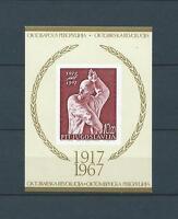 YOUGOSLAVIE - 1967 YT 12 - BLOC NEUF** MNH LUXE
