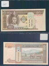 MONGOLIA 50 TUGRIK 2000  UNC (rif. 160)