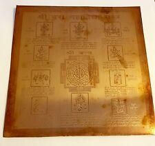 "Das Mahavidya Tantric Yantra - Brahmin Energized Pure 6"" Copper - Occult Power"
