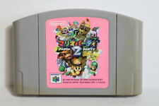 Mario Party 2 Discolored 64 Nintendo N64 Japan Import US Seller SHIP FAST