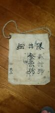 WW2 JAPANESE Army and Navy  bag collectible samurai old antique kanji