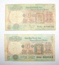 INDE - INDIA - BILLETS - 2 * 5 RUPEES - ROUPIES