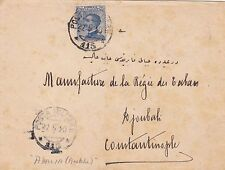 ITALIAN OCCUPATION OF TURKEY 1920 COVER FROM ANTALIA ADALIA 'POSTA MILITARE 115'