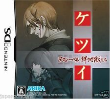 Used DS Ketsui Death Label  NINTENDO JAPANESE IMPORT