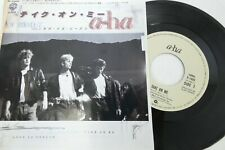 A-HA Vinyl JAPAN Used Record EP 3396