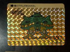 SD GUNDAM SUPER DEFORMED CARD CARDDASS PRISM CARTE 171 BANDAI JAPAN 1989 G+>EX+