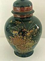 """Vintage Japanese Black Ginger Jar w/ cover  Porcelain Floral Gold Trim, 7"""" tall"""
