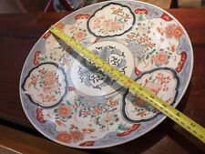 ANTIQUE Imari CHARGER large Plate dish Japanese Gilded painted  Porcelain c.1900