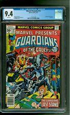 Marvel Presents 12 CGC 9.4 NM Guardians of the Galaxy Yondu Starhawk Vance Astro