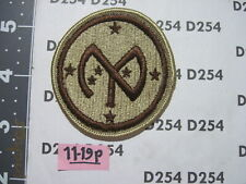 Army Subdued patch desert fde tan 27th INFANTRY  DIVISION ID