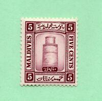 Maldives - SG# 14A MNH / wmk 4 Harrison & Sons /  Lot 0619_0217340