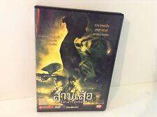 TIGRESS IN THE KING RIVER DVD THAI PANU SUWANNO, PRANGTHONG CHANGDHAM