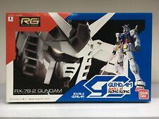 Bandai Gundam Docks at Hong Kong Gunpla Expo Real Grade RG 1/144 RX-78-2 Gundam