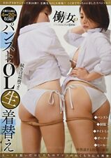 Japanese Sexy Working women Photo Collection Book 働く女 vol.10 From Japan