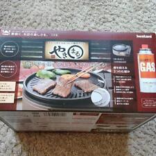 IWATANI CB-SLG-1 YAKIMARU Smokeless Yakiniku Grill Cassette stove Compact Japan