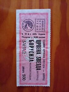Ticket finale UEFA ER Belgrade-B.M'gladbach 1979