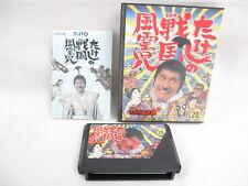 TAKESHI NO SENGOKU FUUNJI Item Ref/ccc Famicom Nintendo Japan Game fc