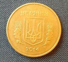 (#2030) UKRAINE ; Pièce de monnaie de 50 KOPIYOK 2014