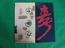 CHINESE CALLIGRAPHY ARTWORK ON BOARD IN RED, BLACK BACKGROUND AND GOLD FOIL #1