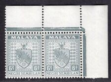 NEGRI SEMBILAN MALAYA 1935/41 PAIR STAMPS 25a CORNER SHEET MNH AND MH