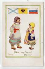 GIVE ME SOME! (RUSSIA): Children postcard by Millicent Sowerby (C35008)