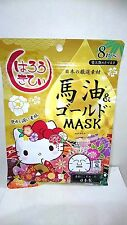 Hello Kitty horse oil  Gold cotton Moistening skin care mask 8P  made in Japan