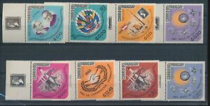 LO12946 Paraguay rocket launch co-operation year edges MNH