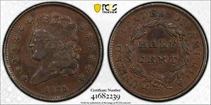 1835 Half Cent 1/2 Cent, PCGS AU50, RARE!