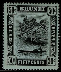 BRUNEI GV SG45a, 50c black/blue-green, M MINT. Cat £11.