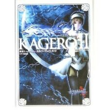 Trapt Kagerou 2 Dark Illusion Official Perfect Guide book/ PS2
