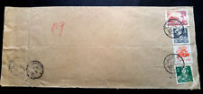 """VERY RARE CHINA 1959 REGISTERED """"BANK OF CHINA"""" COVER FROM CANTON TO CANADA"""
