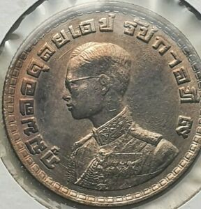 BE 2525 / 1962 Thailand 1 Baht Coin Uncirculated Single Year Issue