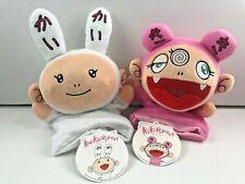 Takashi Murakami KAIKAI & KIKI PUPPET SET Complexcon White & Pink PLUSH NEW