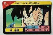 Dragon Ball Z Super Barcode Wars Multi Scanning System B