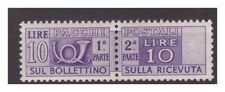 PACCHI POSTALI  1946  -  LIRE 10  FILIGRANA RUOTA .  NUOVO  **