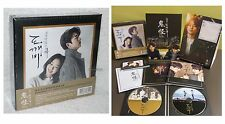Guardian The Lonely and Great God OST Taiwan Ltd 2CD+display (EXO CHANYEOL)